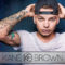 Kane Brown Announces Debut Full Length Album!