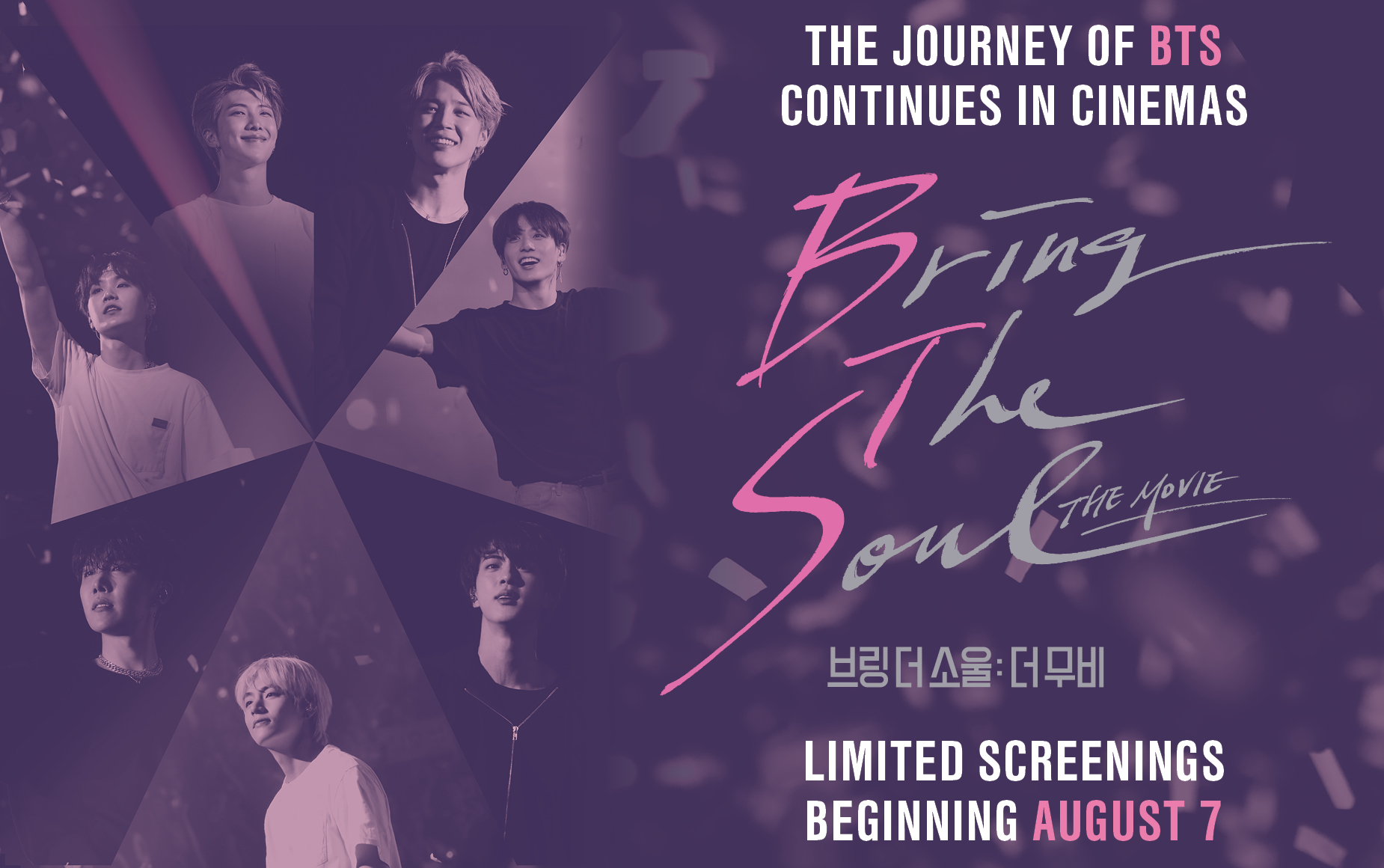 Bring The Soul The Movie Epk Bring The Soul The Movie Ticketing